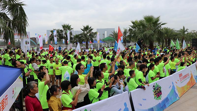 ... 年全民健身万里行走进厦门 奥运冠军引领轻松跑热潮