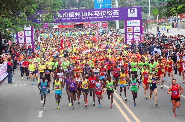 2015年海南儋州国际马拉松起跑现场-2010 2015年海南儋州国际马拉